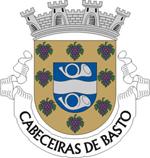 Concurso Intermunicipal do Secundário (CIM do Ave) @ Cabeceiras de Basto