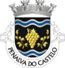 Empreendedorismo nas Escolas 1º Ciclo - Penalva do Castelo @ Salão da Banda Musical e Recreativa de Penalva do Castelo